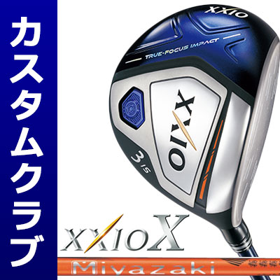 【メーカーカスタム】DUNLOP(ダンロップ) XXIO X -ゼクシオ テン- フェアウェイウッド(ネイビーヘッド) Miyazaki Kaura KIRI カーボンシャフト
