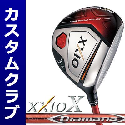 【メーカーカスタム】DUNLOP(ダンロップ) XXIO X -ゼクシオ テン- フェアウェイウッド(レッドヘッド) Diamana RF カーボンシャフト