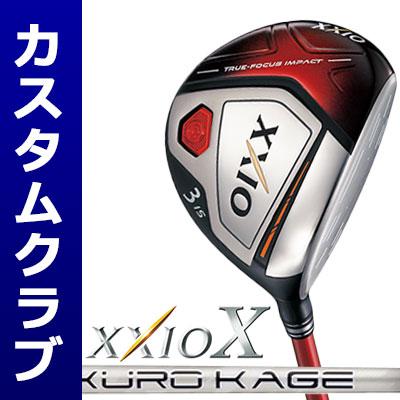 【メーカーカスタム】DUNLOP(ダンロップ) XXIO X -ゼクシオ テン- フェアウェイウッド(レッドヘッド) KUROKAGE XT カーボンシャフト