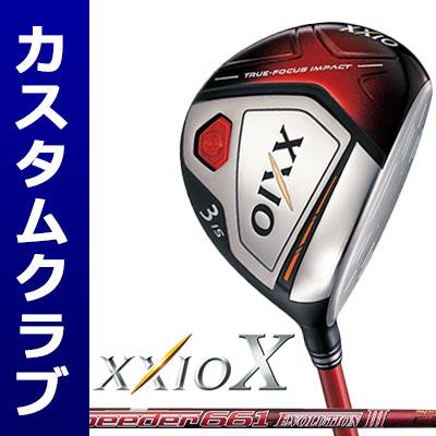 【メーカーカスタム】DUNLOP(ダンロップ) XXIO X -ゼクシオ テン- フェアウェイウッド(レッドヘッド) Speeder Evolution III カーボンシャフト