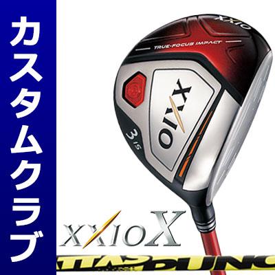【メーカーカスタム】DUNLOP(ダンロップ) XXIO X -ゼクシオ テン- フェアウェイウッド(レッドヘッド) ATTAS PUNCH カーボンシャフト