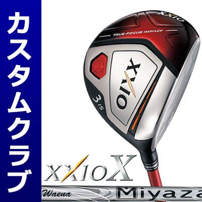 【メーカーカスタム】DUNLOP(ダンロップ) XXIO X -ゼクシオ テン- フェアウェイウッド (レッドヘッド) Miyazaki Waena カーボンシャフト