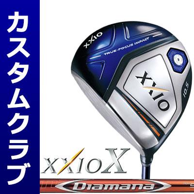 【メーカーカスタム】DUNLOP(ダンロップ) XXIO X -ゼクシオ テン- ドライバー(左用-LEFT HAND-) Diamana RF カーボンシャフト