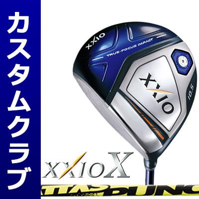 【メーカーカスタム】DUNLOP(ダンロップ) XXIO X -ゼクシオ テン- ドライバー(左用-LEFT HAND-) ATTAS PUNCH カーボンシャフト