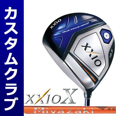 【メーカーカスタム】DUNLOP(ダンロップ) XXIO X -ゼクシオ テン- ドライバー(左用-LEFT HAND-) Miyazaki Kaura KIRI カーボンシャフト