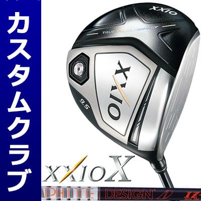 【スーパーSALE開催中】【メーカーカスタム】DUNLOP(ダンロップ) XXIO X -ゼクシオ テン- ドライバー(Miyazaki Model) TourAD IZ-6 カーボンシャフト