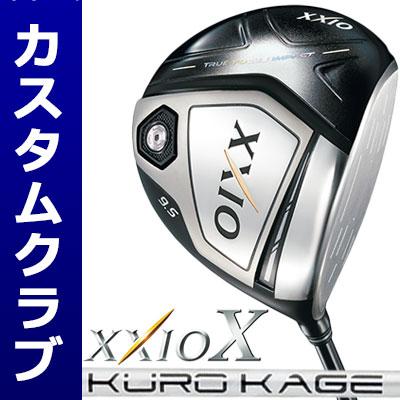 豪奢な 【メーカーカスタム】DUNLOP(ダンロップ) X XXIO X XT -ゼクシオ テン- ドライバー(Miyazaki Model) Model) KUROKAGE XT カーボンシャフト, オオネジメチョウ:0d29ea72 --- business.personalco5.dominiotemporario.com