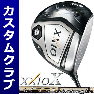 【メーカーカスタム】DUNLOP(ダンロップ) XXIO X -ゼクシオ テン- ドライバー(Miyazaki Model) Speeder Evolution IV カーボンシャフト