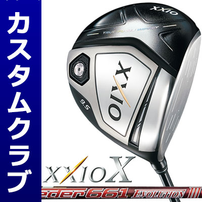 【メーカーカスタム】DUNLOP(ダンロップ) XXIO X -ゼクシオ テン- ドライバー(Miyazaki Model) Speeder Evolution III カーボンシャフト