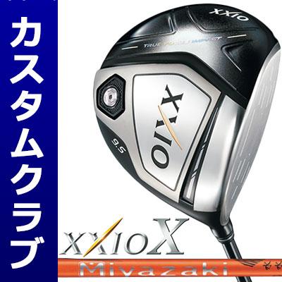 【ゲリラセール開催中】【メーカーカスタム】DUNLOP(ダンロップ) XXIO X -ゼクシオ テン- ドライバー(Miyazaki Model) Miyazaki Kaura MIZU カーボンシャフト