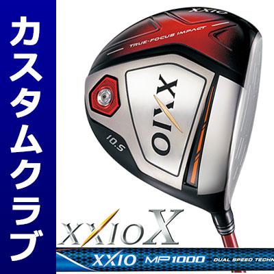 【メーカーカスタム】DUNLOP(ダンロップ) XXIO X -ゼクシオ テン- ドライバー(レッドヘッド) ゼクシオ MP1000 カーボンシャフト [カラー:ネイビー]