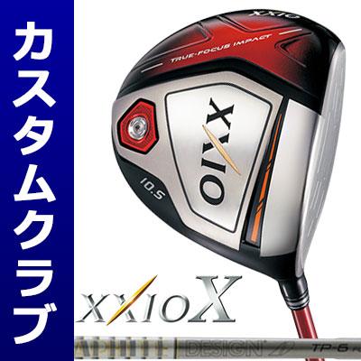 【メーカーカスタム】DUNLOP(ダンロップ) XXIO X -ゼクシオ テン- ドライバー(レッドヘッド) TourAD TP カーボンシャフト