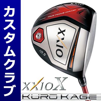 【メーカーカスタム】DUNLOP(ダンロップ) XXIO X -ゼクシオ テン- ドライバー(レッドヘッド) KUROKAGE XT カーボンシャフト