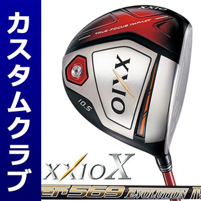 【メーカーカスタム】DUNLOP(ダンロップ) XXIO X -ゼクシオ テン- ドライバー(レッドヘッド) Speeder Evolution IV カーボンシャフト