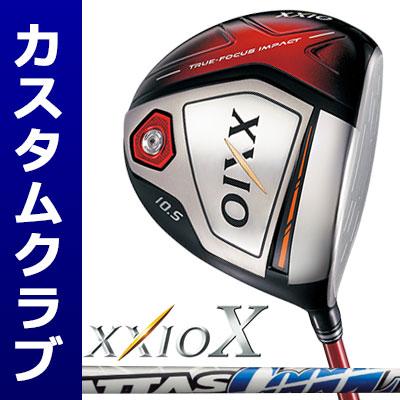 【メーカーカスタム】DUNLOP(ダンロップ) XXIO X -ゼクシオ テン- ドライバー(レッドヘッド) ATTAS COOOL6 カーボンシャフト