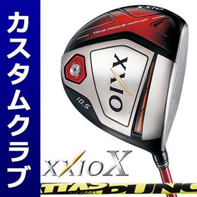 【メーカーカスタム】DUNLOP(ダンロップ) XXIO X -ゼクシオ テン- ドライバー(レッドヘッド) ATTAS PUNCH カーボンシャフト
