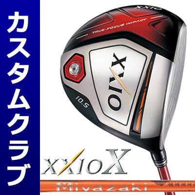 【メーカーカスタム】DUNLOP(ダンロップ) XXIO X -ゼクシオ テン- ドライバー(レッドヘッド) Miyazaki Kaura MIZORE カーボンシャフト