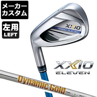 【メーカーカスタム】DUNLOP(ダンロップ) XXIO ELEVEN -ゼクシオ イレブン 11- アイアン(左用) 単品(#5、AW、SW) Dynamic Gold 95 スチールシャフト