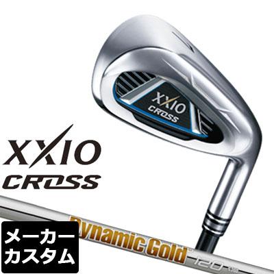 【メーカーカスタム】DUNLOP(ダンロップ) XXIO CROSS -ゼクシオ クロス- アイアン 単品(#5、#6、AW、DW、SW) Dynamic Gold 120 スチールシャフト