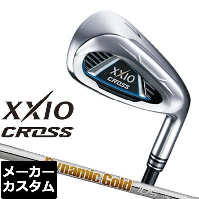 【メーカーカスタム】DUNLOP(ダンロップ) XXIO CROSS -ゼクシオ クロス- アイアン 単品(#5、#6、AW、DW、SW) Dynamic Gold 105 スチールシャフト