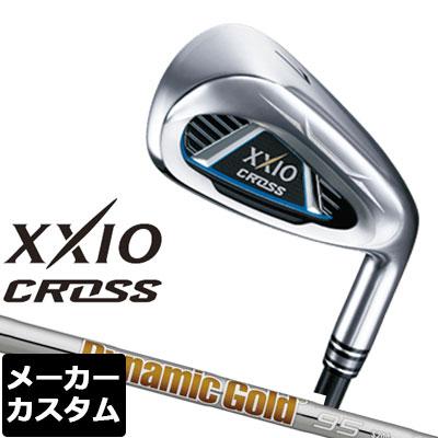 【メーカーカスタム】DUNLOP(ダンロップ) XXIO CROSS -ゼクシオ クロス- アイアン 単品(#5、#6、AW、DW、SW) Dynamic Gold 95 スチールシャフト
