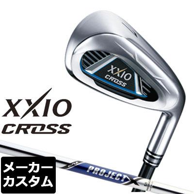 【メーカーカスタム】DUNLOP(ダンロップ) XXIO CROSS -ゼクシオ クロス- アイアン 単品(#5、#6、AW、DW、SW) PROJECT X スチールシャフト