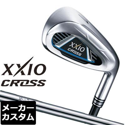 【メーカーカスタム】DUNLOP(ダンロップ) XXIO CROSS -ゼクシオ クロス- アイアン 単品(#5、#6、AW、DW、SW) N.S.PRO 980GH DST スチールシャフト