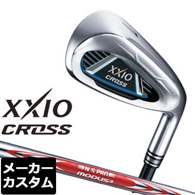 【メーカーカスタム】DUNLOP(ダンロップ) XXIO CROSS -ゼクシオ クロス- アイアン 単品(#5、#6、AW、DW、SW) N.S.PRO MODUS3 TOUR105 DST スチールシャフト