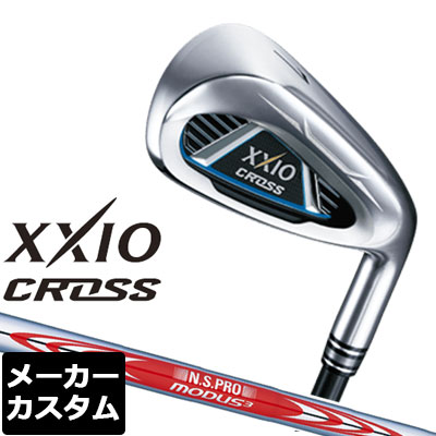 【メーカーカスタム】DUNLOP(ダンロップ) XXIO CROSS -ゼクシオ クロス- アイアン 4本セット(#7-9、PW) N.S.PRO MODUS3 TOUR 120 スチールシャフト