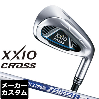 【メーカーカスタム】DUNLOP(ダンロップ) XXIO CROSS -ゼクシオ クロス- アイアン 単品(#5、#6、AW、DW、SW) N.S.PRO ZELOS 8 スチールシャフト