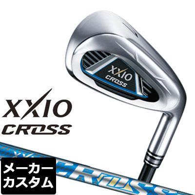 【メーカーカスタム】DUNLOP(ダンロップ) XXIO CROSS -ゼクシオ クロス- アイアン 単品(#5、#6、AW、DW、SW) MH 1000 カーボンシャフト