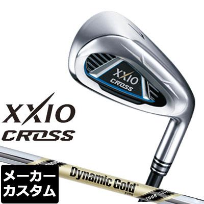 【メーカーカスタム】DUNLOP(ダンロップ) XXIO CROSS -ゼクシオ クロス- アイアン 単品(#5、#6、AW、DW、SW) Dynamic Gold TOUR ISSUE スチールシャフト