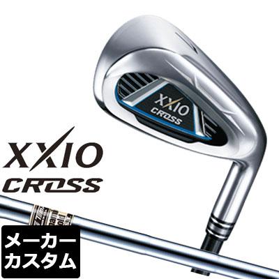 【メーカーカスタム】DUNLOP(ダンロップ) XXIO CROSS -ゼクシオ クロス- アイアン 単品(#5、#6、AW、DW、SW) Dynamic Gold DST スチールシャフト