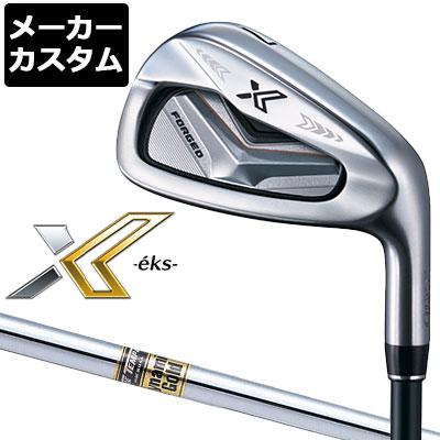 【メーカーカスタム】DUNLOP(ダンロップ) XXIO X -eks- (ゼクシオ エックス) 単品アイアン(#4、#5、AW、SW) Dynamic Gold スチールシャフト
