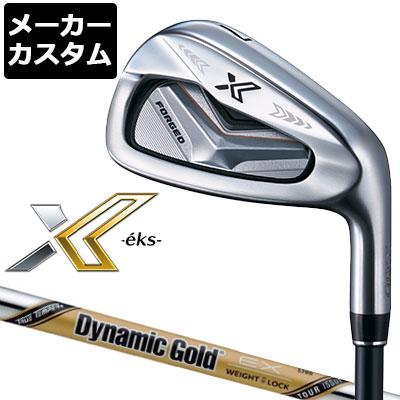 【メーカーカスタム】DUNLOP(ダンロップ) XXIO X -eks- (ゼクシオ エックス) 単品アイアン(#4、#5、AW、SW) Dynamic Gold EX TOUR ISSUE スチールシャフト