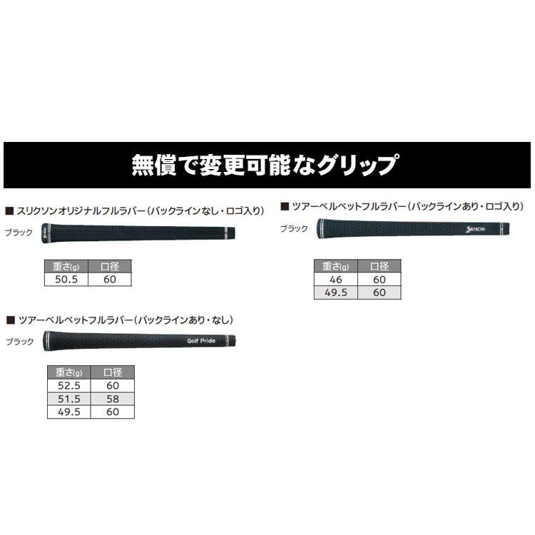 【メーカーカスタム】DUNLOP(ダンロップ) SRIXON -スリクソン- Z 785 アイアン 【左用】  6本セット(#5-PW) Miyazaki Mahana カーボンシャフト