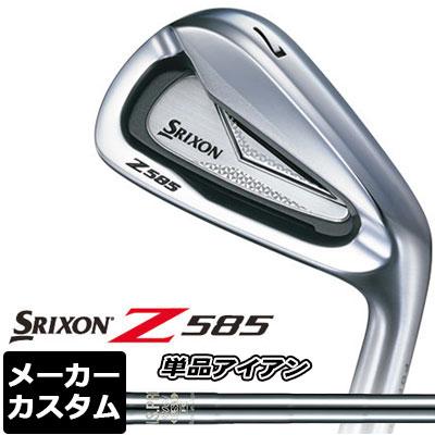 【メーカーカスタム】DUNLOP(ダンロップ) SRIXON -スリクソン- Z 585 アイアン 単品 (#4、AW、SW) N.S.PRO 930GH DST スチールシャフト