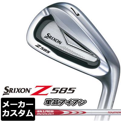【ゲリラセール開催中】【メーカーカスタム】DUNLOP(ダンロップ) SRIXON -スリクソン- Z 585 アイアン 単品 (#4、AW、SW) N.S.PRO MODUS3 TOUR105 スチールシャフト