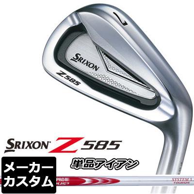 【メーカーカスタム】DUNLOP(ダンロップ) SRIXON -スリクソン- Z 585 アイアン 単品 (#4、AW、SW) N.S.PRO MODUS3 SYSTEM3 TOUR 125 スチールシャフト