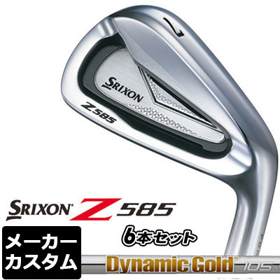 【メーカーカスタム】DUNLOP(ダンロップ) SRIXON -スリクソン- Z 585 アイアン 6本セット(#5-PW) Dynamic Gold 105 スチールシャフト