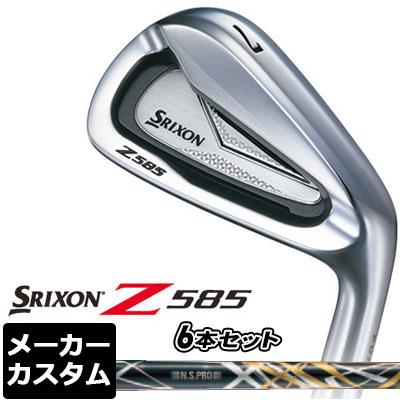 【メーカーカスタム】DUNLOP(ダンロップ) SRIXON -スリクソン- Z 585 アイアン 6本セット(#5-PW) N.S.PRO 950GH DST Design Tuning(ブラック) スチールシャフト