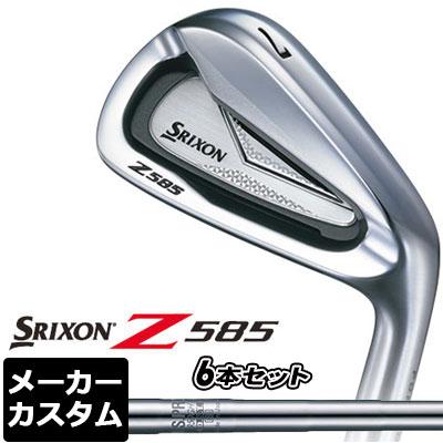 【メーカーカスタム】DUNLOP(ダンロップ) SRIXON -スリクソン- Z 585 アイアン 6本セット(#5-PW) N.S.PRO 950GH DST スチールシャフト