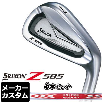 【メーカーカスタム】DUNLOP(ダンロップ) SRIXON -スリクソン- Z 585 アイアン 6本セット(#5-PW) N.S.PRO MODUS3 TOUR 120 スチールシャフト
