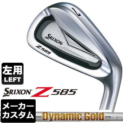 【メーカーカスタム】DUNLOP(ダンロップ) SRIXON -スリクソン- Z 585 【左用】 アイアン 6本セット(#5-PW) Dynamic Gold 105 スチールシャフト