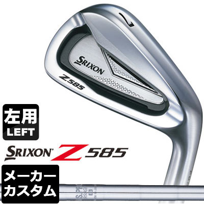 【メーカーカスタム】DUNLOP(ダンロップ) SRIXON -スリクソン- Z 585 【左用】 アイアン 6本セット(#5-PW) N.S.PRO 950GH スチールシャフト
