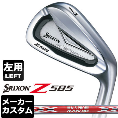 【メーカーカスタム】DUNLOP(ダンロップ) SRIXON -スリクソン- Z 585 【左用】 アイアン 6本セット(#5-PW) N.S.PRO MODUS3 TOUR105 DST スチールシャフト