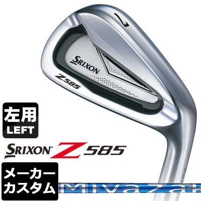 【メーカーカスタム】DUNLOP(ダンロップ) SRIXON -スリクソン- Z 585 【左用】 アイアン 6本セット(#5-PW) Miyazaki for IRON カーボンシャフト