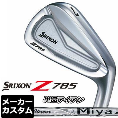 【メーカーカスタム】DUNLOP(ダンロップ) SRIXON -スリクソン- Z 785 アイアン 単品(#3、#4、AW、SW) Miyazaki Waena カーボンシャフト