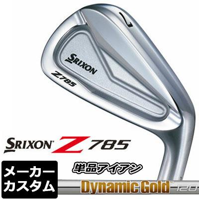 【ゲリラセール開催中】【メーカーカスタム】DUNLOP(ダンロップ) SRIXON -スリクソン- Z 785 アイアン 単品(#3、#4、AW、SW) Dynamic Gold 120 スチールシャフト