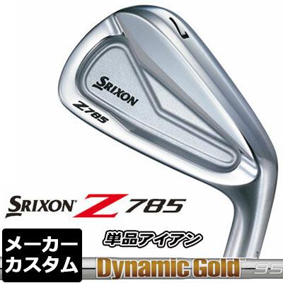【ゲリラセール開催中】【メーカーカスタム】DUNLOP(ダンロップ) SRIXON -スリクソン- Z 785 アイアン 単品(#4、AW、SW) Dynamic Gold 105 スチールシャフト